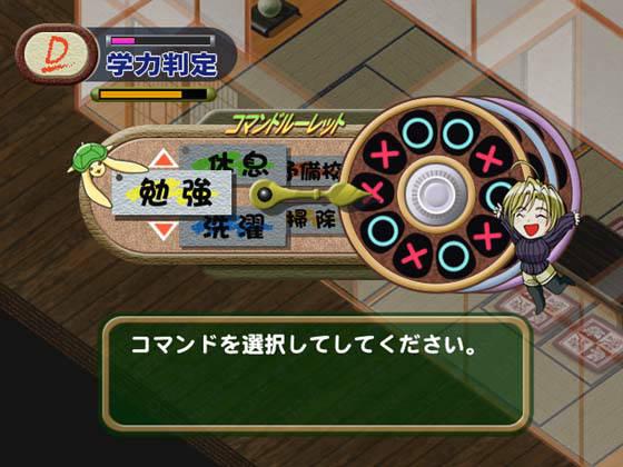 File:LHASEHScreen6.jpg