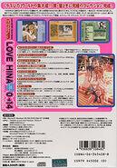 LoveHina0-14CDROMback