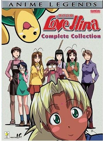File:DvdCompleteCollection.jpg