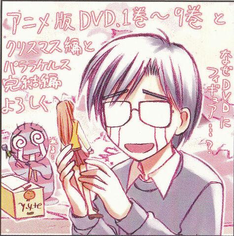 File:AkamatsuLH11.jpg