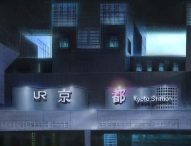 File:KyotoStation3.jpg