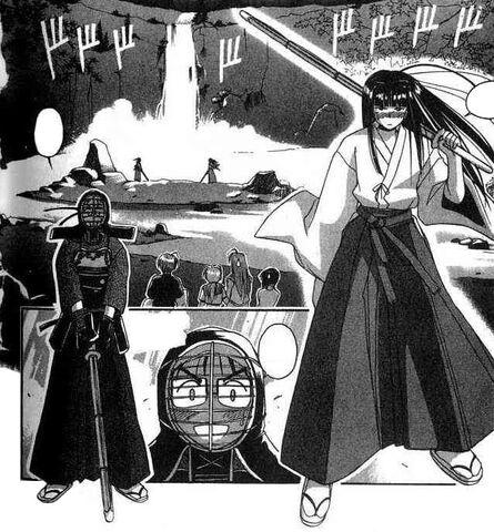 File:MangaKendo1.jpg