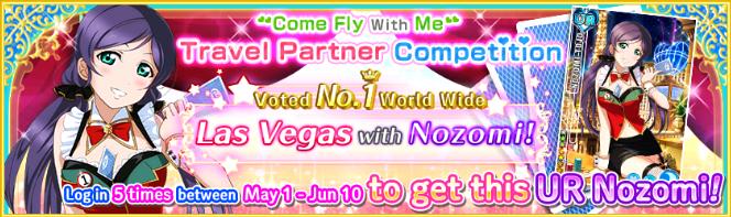 Login Bonus Banner-Nozomi LasVegas