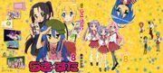 Yande.re 165768 hiiragi kagami iwasaki minami izumi konata kuroi nanako lucky star narumi yui pantyhose patricia martin seifuku takara miyuki tamura hiyori