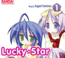 Lucky Star volume 1