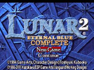 Lunar Eternal Blue Complete