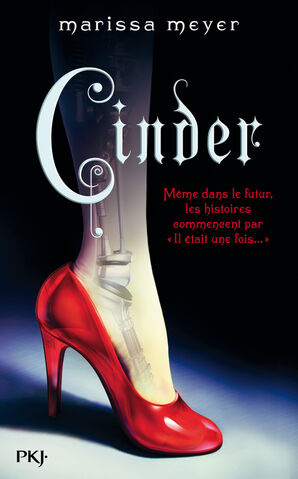 File:Cinder Cover France.JPG