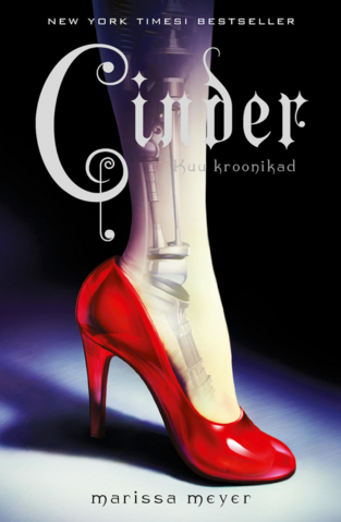 File:Cinder Cover Estonia.png