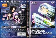 MacrossFlashBack2012DVDR2Cover