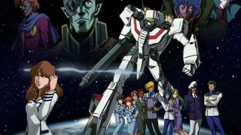 Macross Opening Reanimated