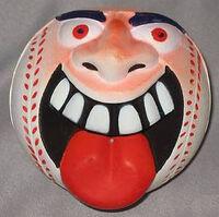 ScreaminMeemie1985-01