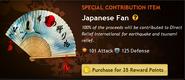 MP Japanese Fan