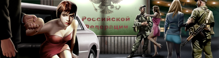 Mw moscow ep4ch1