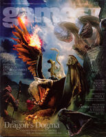 Games™ Issue 109