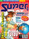 Super Play Issue 9