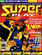 Super Play Issue 29