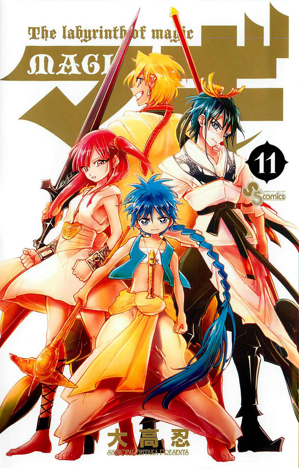 Tournoi de popularité Manga n° 3 - Page 2 Latest?cb=20120721161710