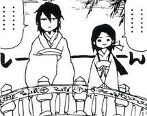 Kouen and Hakuei