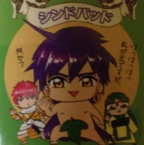 Sinbad Sticker 3