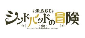 AOS-anime-logo