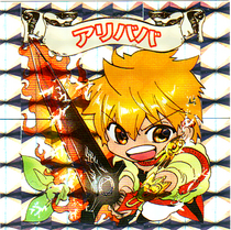 Alibaba Sticker