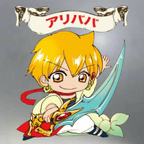 Alibaba Sticker1