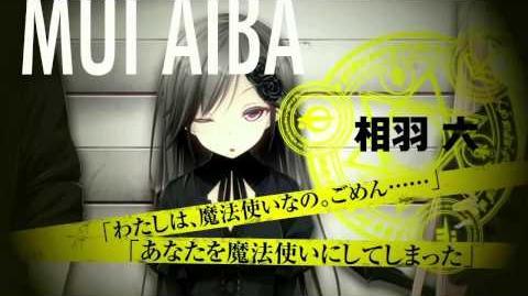 【PV】魔法戦争 TVアニメ化記念 プロモーション映像