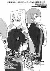 MKNY Manga 34