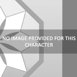 File:WK No Image1.png