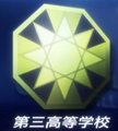 Third High Emblem anime.png