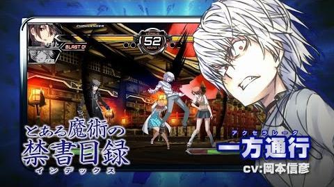 PS3PS Vita版『電撃文庫FC』プロモーションビデオ(新キャラ追加VER)