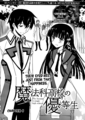 MKNY Manga 04.png