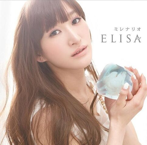 File:Elisa - Millenario (Limited Edition CD+DVD).jpg