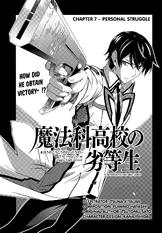 MKNR Manga 07