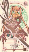 AsunaPactio2