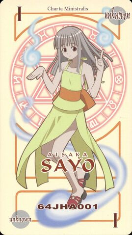 File:Card Sayo.jpg