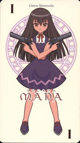 File:Card mana former.jpg