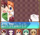Negima!?: Chou Mahora Taisen Kattoiin, Keiyaku Shikkou Dechai masuu