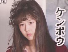 MG4 Kenpou Uchiyama Natsuki