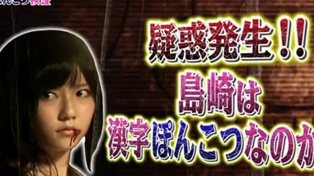 Shukan episode 158 eng sub - 2012.08.17