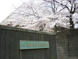 Majisuka Jyogakuen Plank