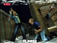 ProjectManhunt OfficialGameScreenshot (30)