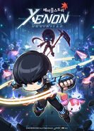 Xenon Poster