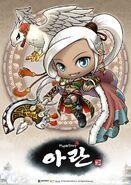 Aran Female poster
