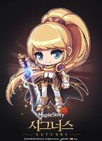 Maplestory-cygnus-returns-soul-master