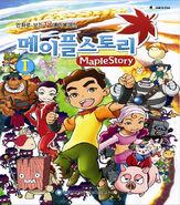 Maple Anime Korean poster