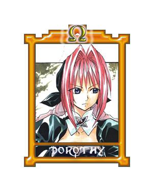 File:Doro omega.jpg