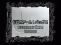 Thumbnail for version as of 04:21, September 29, 2012