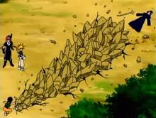 Earth Wave Anime