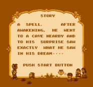 Story Screen Prototype (2) (Super Mario Bros. 2)